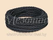Витой провод для наружной проводки в ретро стиле Mezonin,  черный